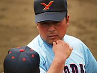 Yagisawa